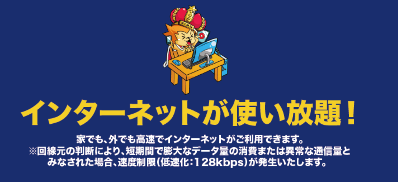 king Wi-Fi